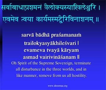 sarva baadha wiw3Z 6943
