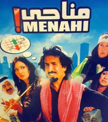 saudi cinema CKUCT 16105