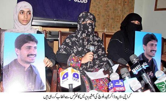 zakir majeed family conferens xy4q6 30125