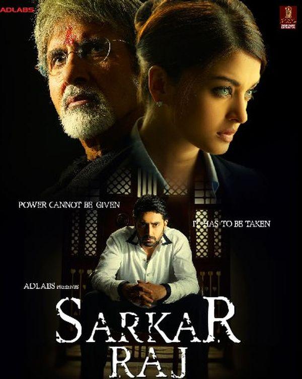 sarkar_raj_9