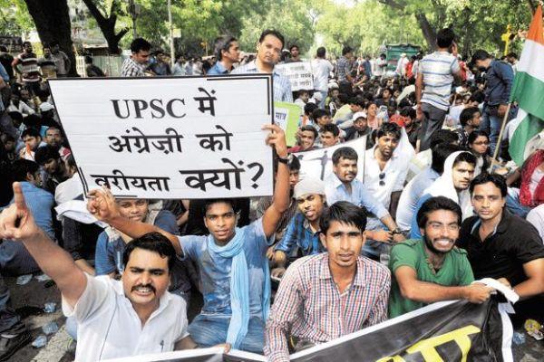UPSC row issue