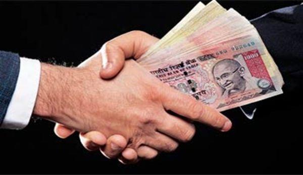 say Bye-Bye to Corruption