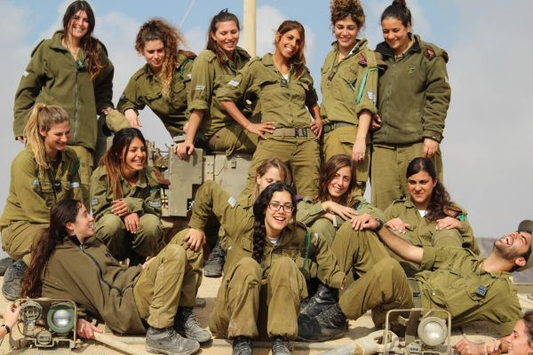 Israeli female army