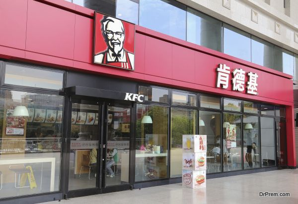 MIANYANG,CHINA - APRIL 12,2014:KFC restaurant at the mianyang train station.