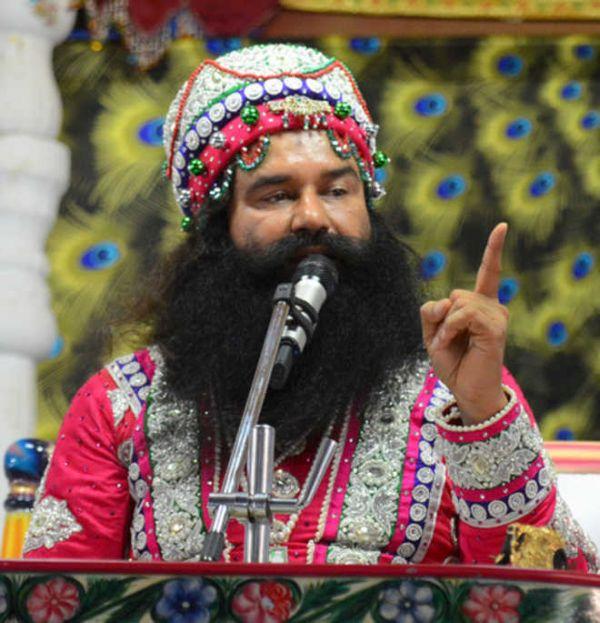 Swami Gurmeet Ram Rahim Singh