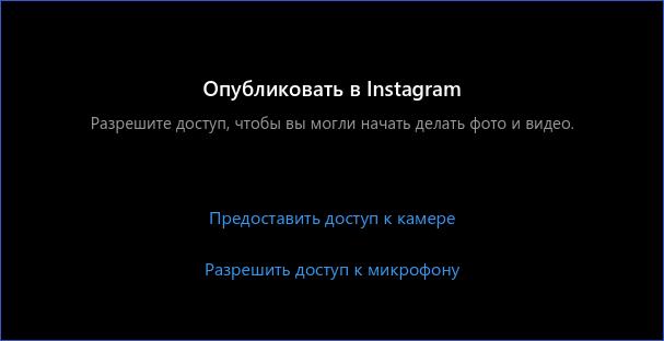 Instagram Camera Permet.