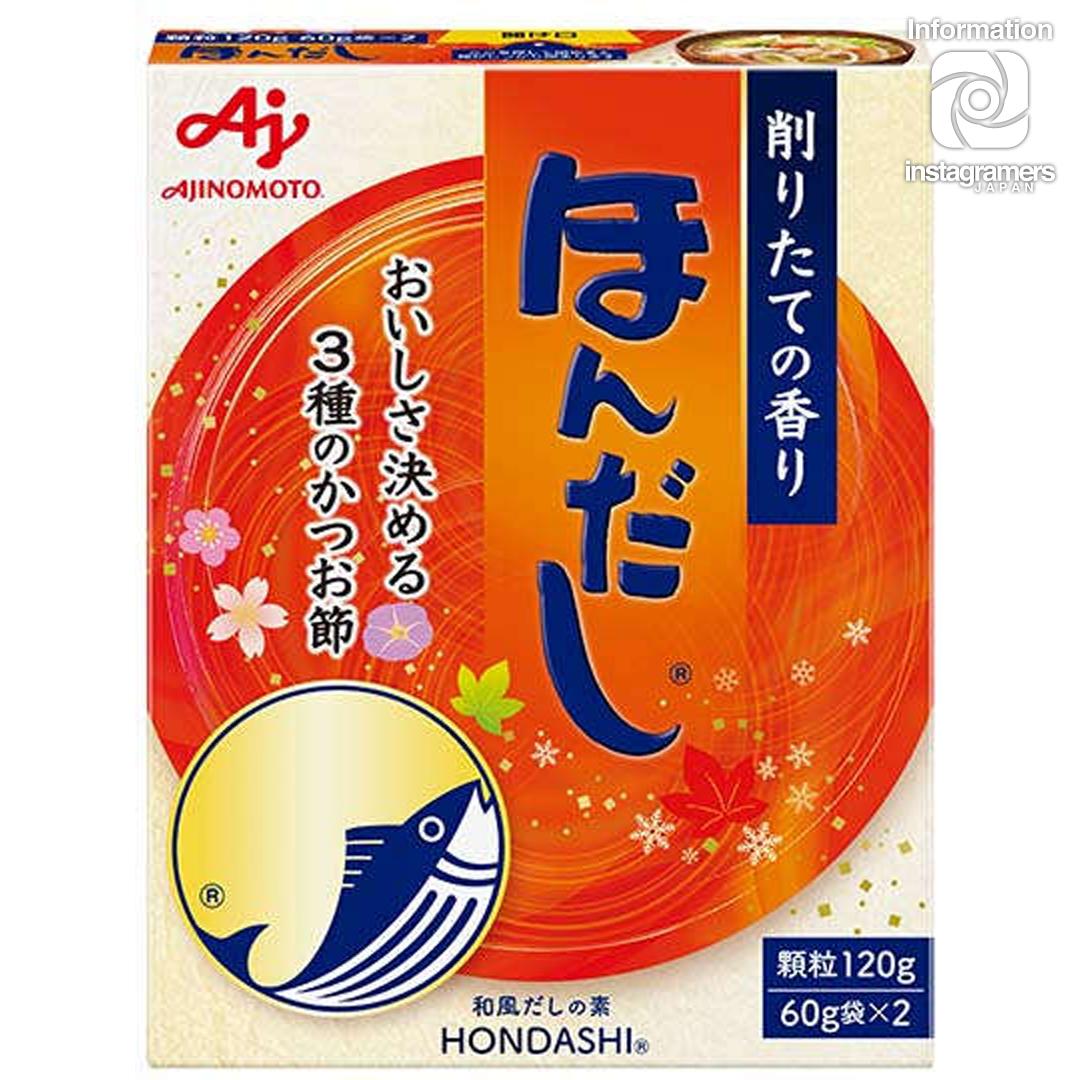 hondashi_info