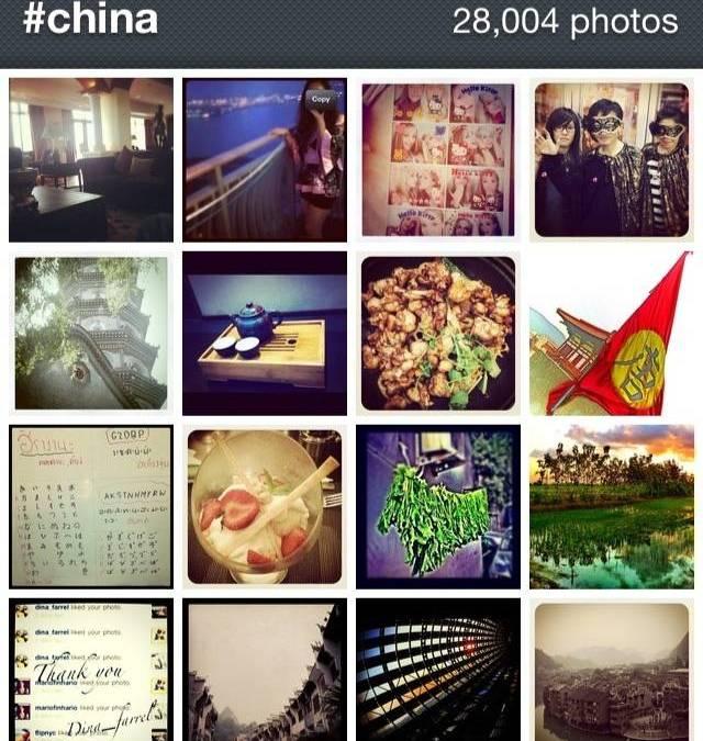 Instagram alcanza los 12 millones de usuarios