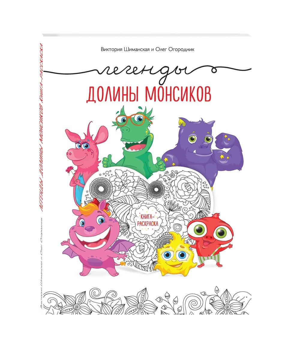 cover3d-raskraska