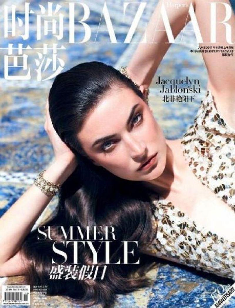 Harper's Bazaar – The Ultimate Women's Fashion Magazine