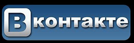 udalit-stranicu-vkontakte