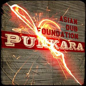 asiandubfoundation_punkara5