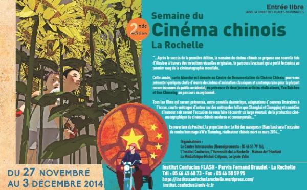 2ème festival du cinéma chinois