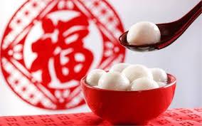 yuanxiao bol rouge