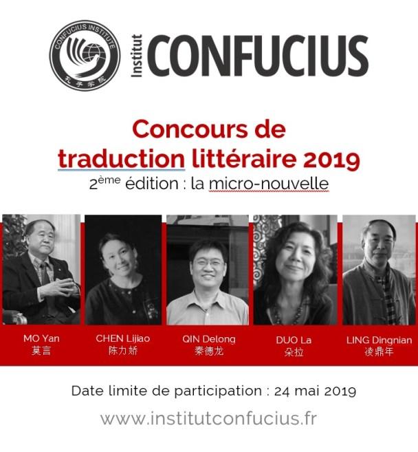 Affiche concours traduction 2019