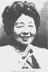 La méthode Reiki Hawayo Takata