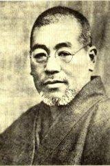 Mikao Usui Histoire du Reiki