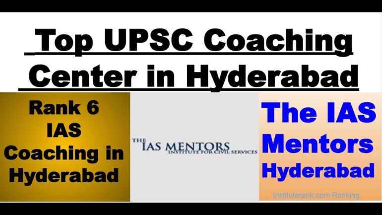 The IAS Mentors