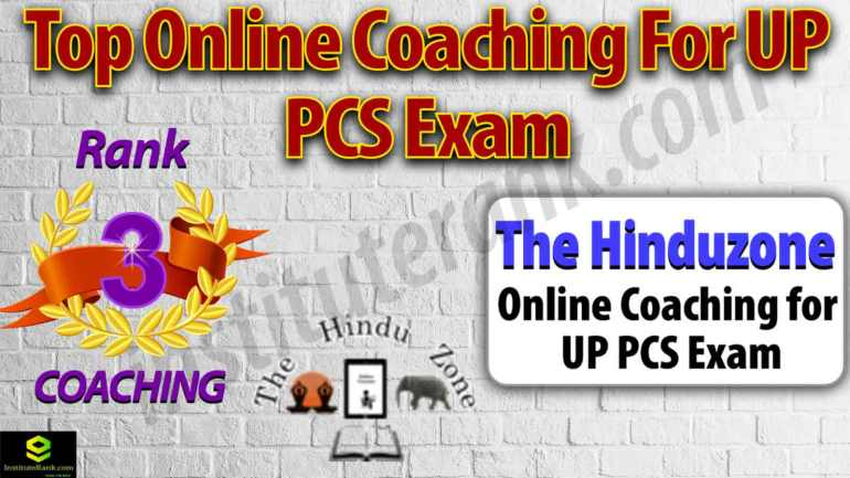 Best Online Coaching Centre for UP PCS Exam