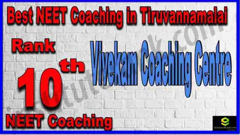 Rank 10th Best NEET Coaching in Tiruvannamalai
