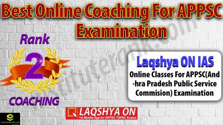 Best Online Coaching Centre for APPSC Examination