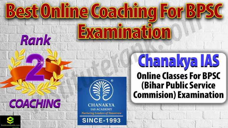 Best Online Coaching Preparation for BPSC Examination