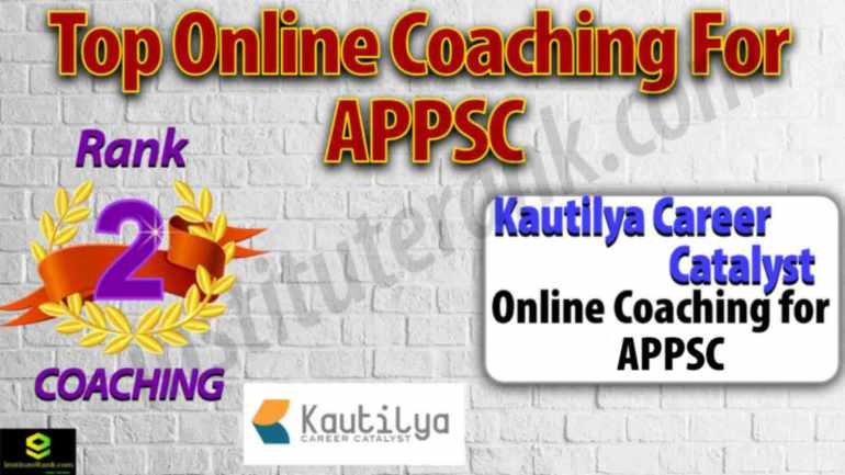 Top Online Coaching Centre For APPSC Examination