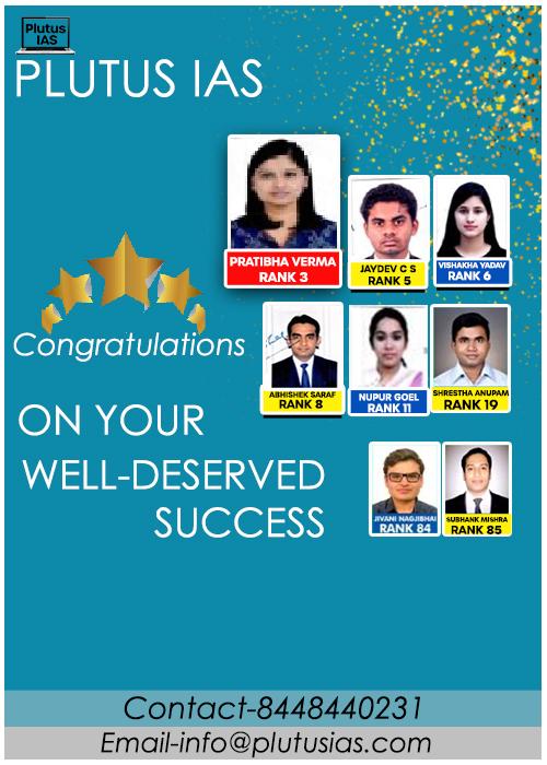 Best Online IAS Coaching Plutus IAS
