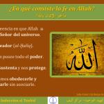 TAUHID 02 En qué consiste la fe en Allah ما هو الإيمان بالله