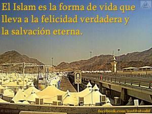 Islam_Musulman_Mahoma_Muhammad_arabe_Colombia (121)