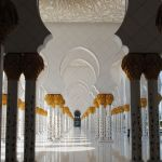 El permiso de las mujeres para asistir a las mezquitas