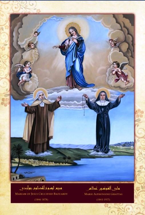 Imagen de las Beatas Árabes María de Jesús Crucificado Baouardy y María Alfonsina Gattás canonizadas recientemente por el Papa Francisco, en Roma, el 17 de mayo de 2015