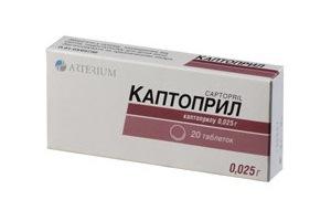 Все что нужно знать о Каптоприле от чего помогает препарат и как его нужно принимать