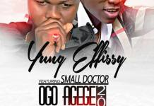 Small Doctor Ogo Agege Instrumental