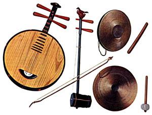 Instruments de Musique Asiatique