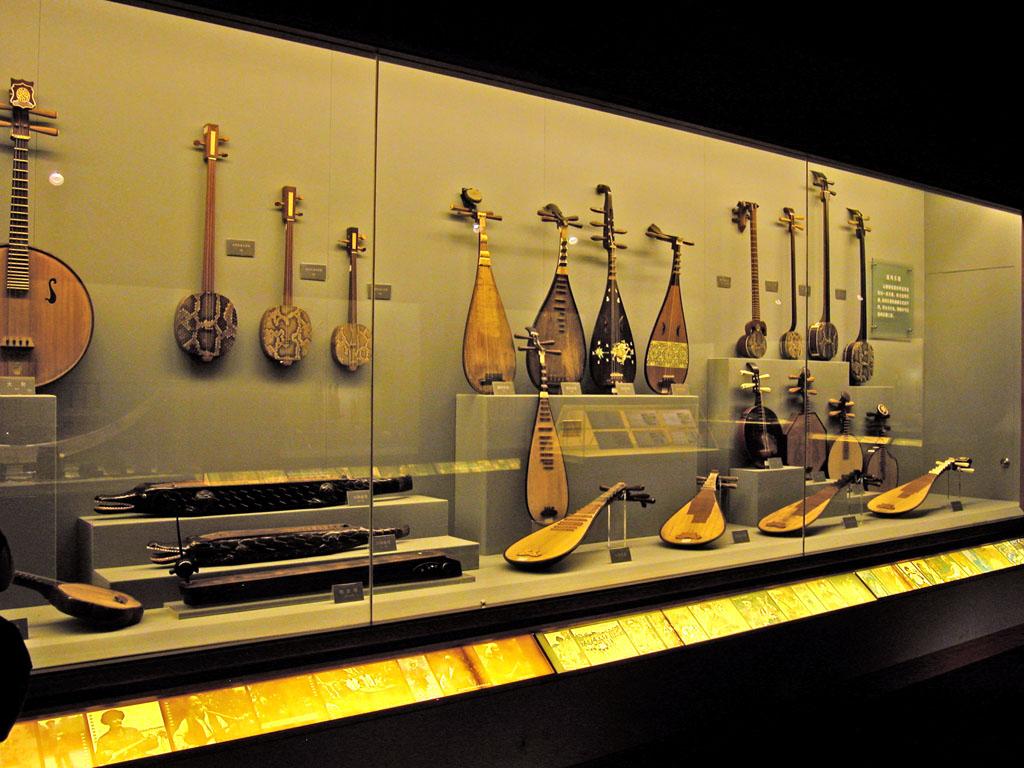 Instrument A Corde