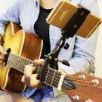 Guitar Pro (Lecteur de tablatures)