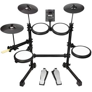 RockJam Mesh Head Kit, Eight Piece Electronic Drum Kit