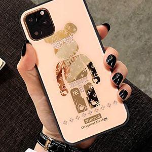 Aulzaju Case for iPhone 11 Pro Max 6.5 Inch, iPhone 11 Pro Max Cute Bear