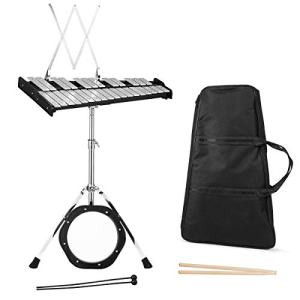 Glockenspiel Bell Kit 30 Notes, with Electroplated Adjustable Height Frame
