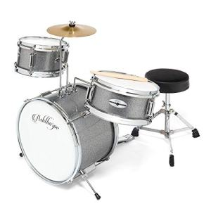 "Ashthorpe 3-Piece Complete Kid's Junior Drum Set - Children's Beginner Kit with 14"" Bass, Adjustable Throne, Cymbal, Pedal & Drumsticks - Silver"