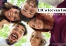 LIC Jeevan Umang plan 845 five unique benefits