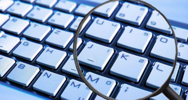 Το spyware FinFisher διευρύνει το οπλοστάσιο του... - Insurance World