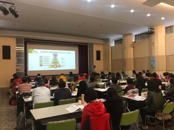 園區發展與推廣研討會