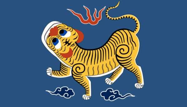 «Государство народного правления Тайвань» – первая республика в Азии