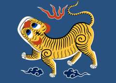 «Государство народного правления Тайвань» - первая республика в Азии