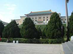 Парк Чжишань