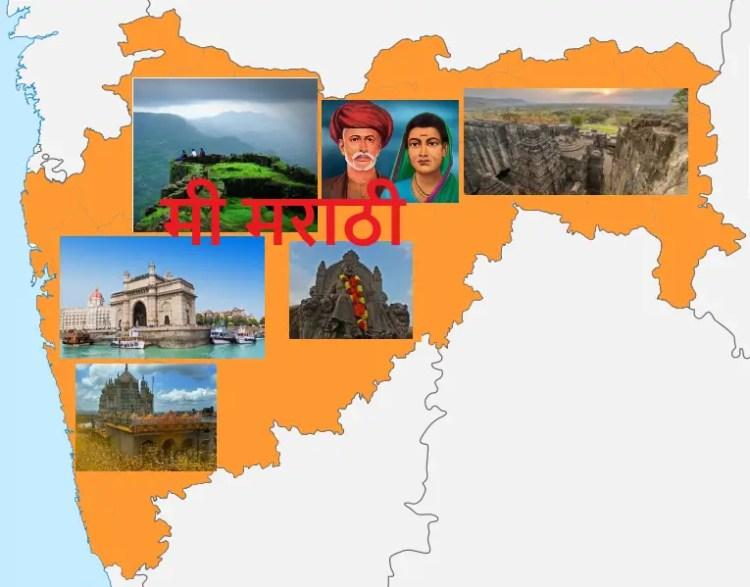 Maharastra Map - InTechnologies.in