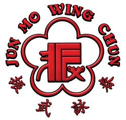 Jun Mo Wing Chun Logo