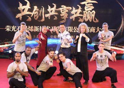 Shaolin Kung Fu Yu Rongguang performance